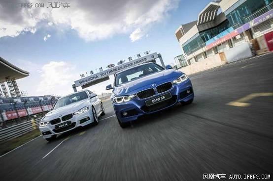 BMW北区3系驾控大师