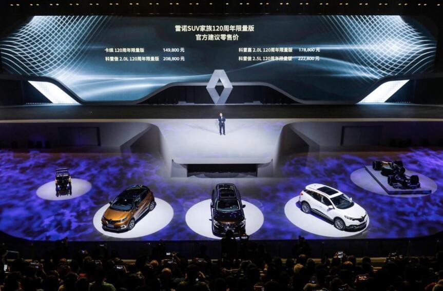 雷诺加码中国SUV市场