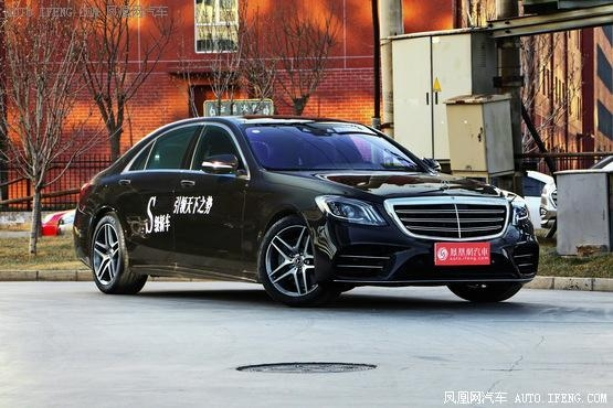 奔驰S级售价93.8万起