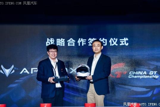 ARCFOX-7领航China G
