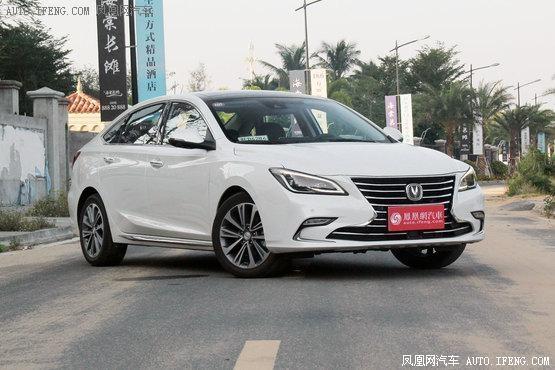【南昌】长安汽车睿骋CC 可优惠0.3万元