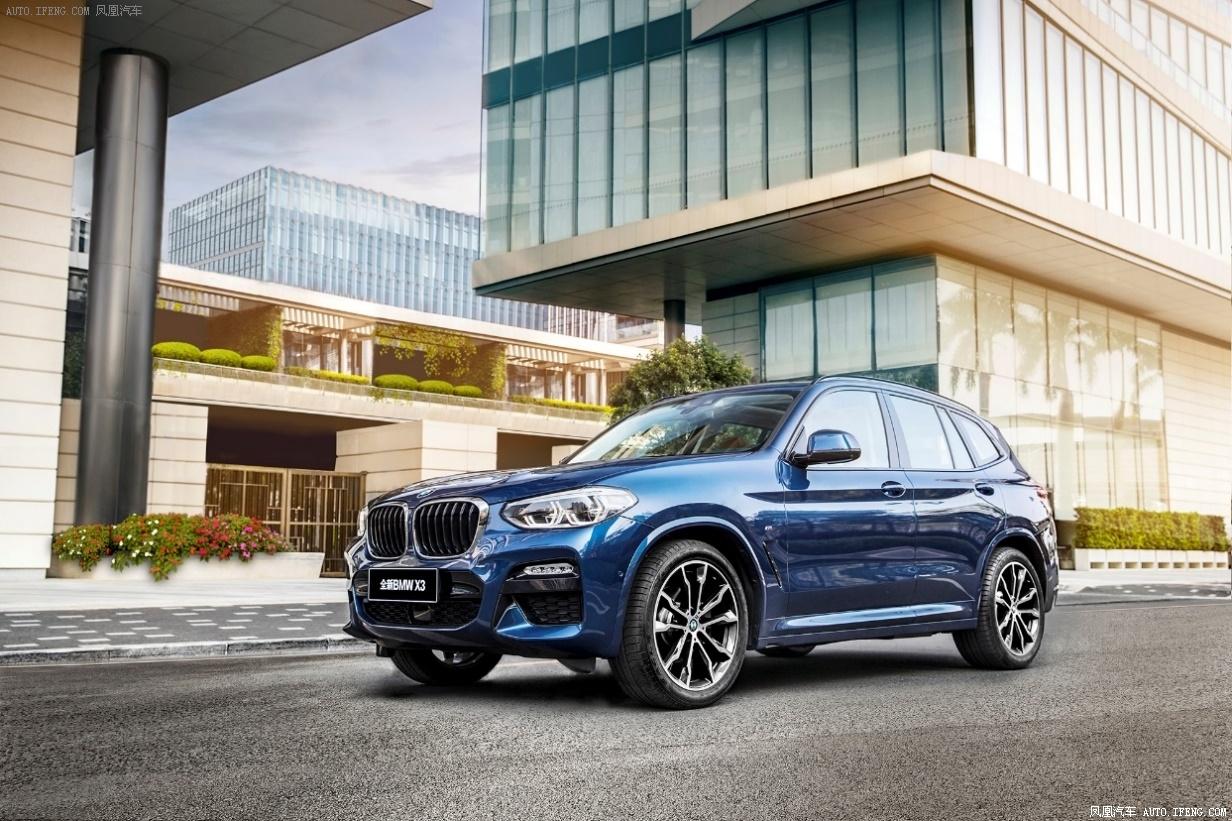 越级豪华,全新BMW X