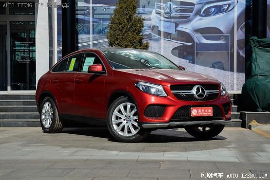 奔驰GLE级最高优惠10.5万元 店内有现车