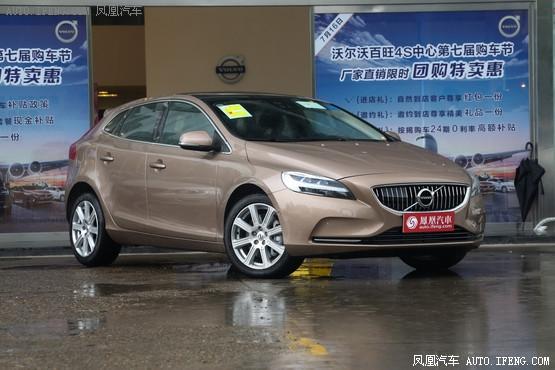 V40南京可优惠4万 欢迎试驾详询