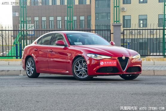 阿尔法罗密欧Giulia优惠3万元 店内现车