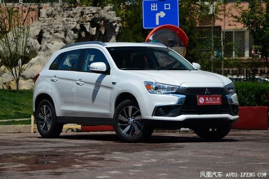三菱劲炫ASX现金优惠1.5万元 现车销售