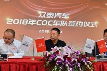 全新底盘技术献礼中国品牌日 众泰汽车凭核心技术实现自主领先