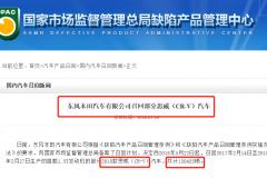 东风本田CR-V召回了,同样搭载1.5T发动机的思域该怎么办?