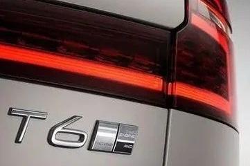 新车   与柴油引擎说再见!全新一代沃尔沃S60将于巴黎车展首发