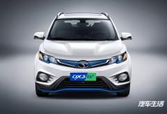 """触电未来 从""""新""""定义 东南汽车新能源发展提速"""