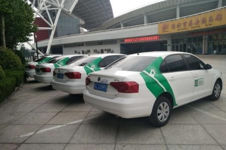 强动力、高续航 GoFun出行携两款燃油车落户潍坊