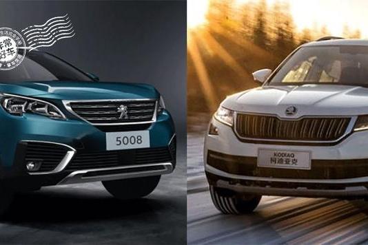 20万买合资中型SUV,东风标致5008和柯迪亚克怎么选?