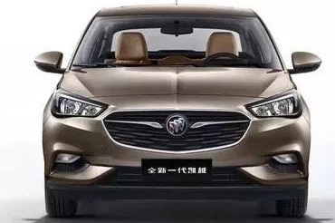 新一代凯越5月21发布 标配6安全气囊/ESP