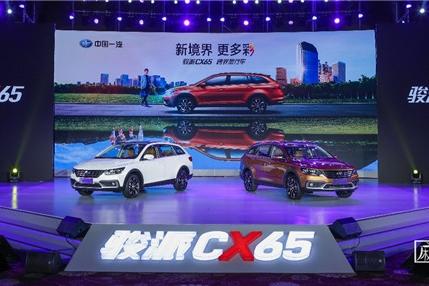 天津一汽首款跨界旅行车,集多种车型于一身的骏派CX65
