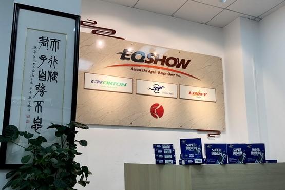 专访EQSHOW总经理 林