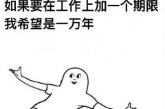 """突然宣布凯越回归,别克粉为何""""泪流满面""""!"""