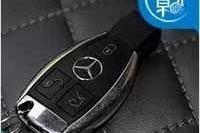 这是我见过最好看的车钥匙!就服最后一款,还是国产的