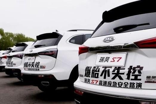 【新车】超级安全王瑞风S7上市,指导价10.98万元-12.98万元
