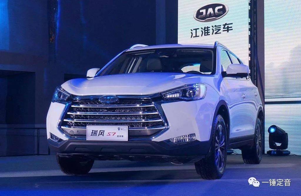 资讯 | 江淮瑞风S7超级版正式上市
