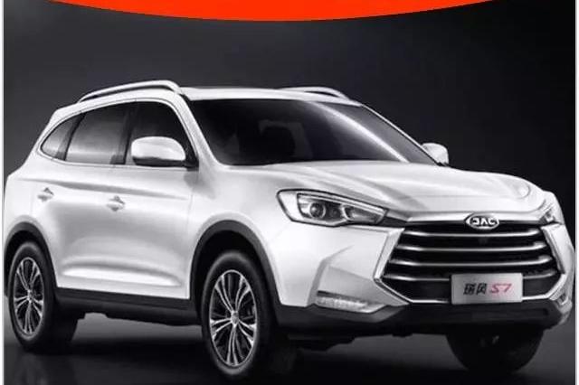 12.98万买顶配,又一国产旗舰SUV新款上市,安全配置不输50万豪车!