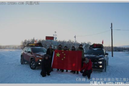 中国自驾爱好者