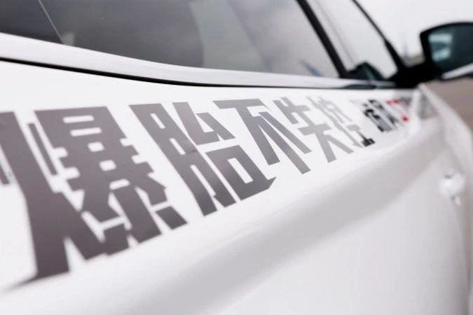 【新车】超级SUV瑞风S7 ,12万元SUV安全王