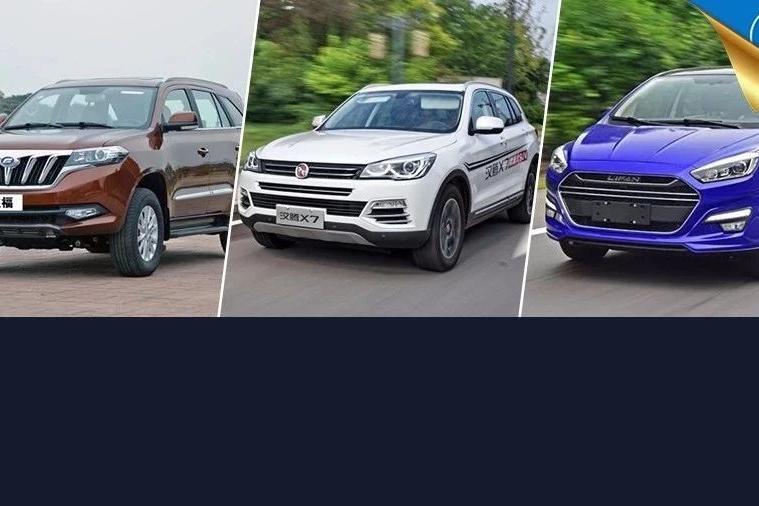 安全测试得分垫底的六款国产车,买车前必须了解一下!