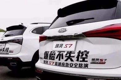 12万的自主SUV,爆胎都不怕,连大众也抢着和它合资