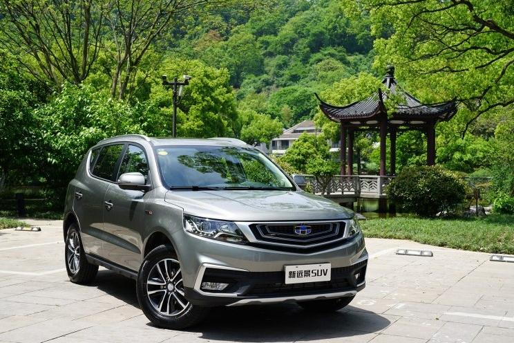 新款远景SUV将6月1日上市 外观内饰均有所优化