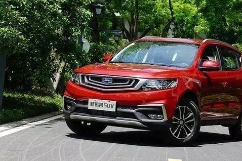 6月1日上市 吉利新款远景SUV来了 内外大升级.