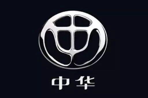 品牌快速被边缘化,中华汽车距离被淘汰还有多远 ?