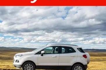 小型SUV也能跑西藏?翼搏:不是和你在开玩笑!