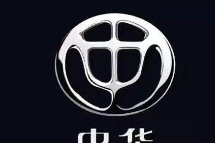 品牌快速被边缘化,中华汽车距离被淘汰还有多远 ?| 经观汽车