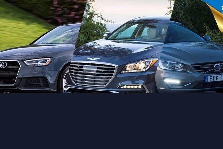 外媒评十大最安全的豪华轿车,其中最便宜的一款只要18万就能买