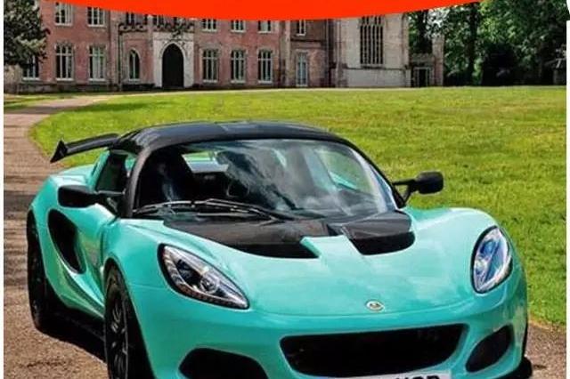 """吉利买下英国""""国宝级""""跑车品牌,计划出一台SUV堪比保时捷!"""