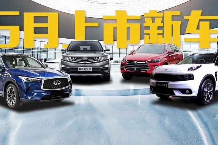 6月上市新车抢先看,全新奔驰CLS/全新QX50领衔各种新设计+黑科技