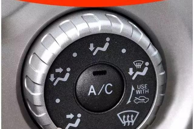 汽车空调这几个按键,80%的人不懂用!车子白买了