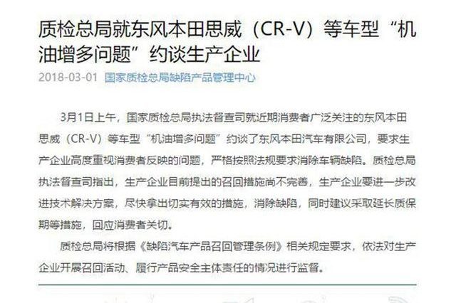 本田CR-V在停售期间都能卖2500台?大写的服