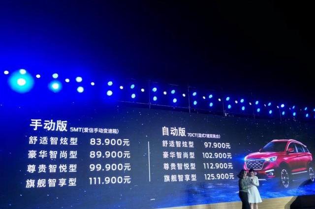 奔腾SENIA R9售价8.39-12.59万,恭喜一汽又生产了一台滞销车!