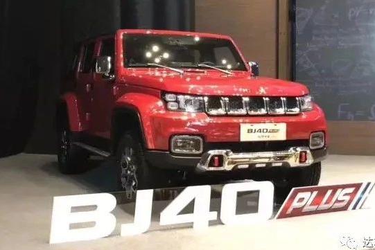 圆城市人的英雄梦,北京BJ40 PLUS上市15.98万元起售