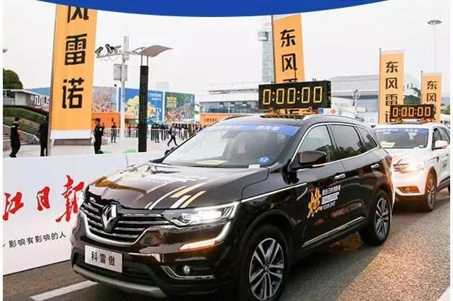 这个品牌造了120年的车,如今在中国干了一件事,被千万人记住!