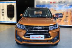 定位年轻百变七座SUV 北汽幻速S3X将于重庆车展预售