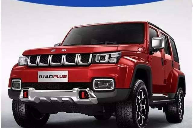 """15.98万起,中国版""""Jeep牧马人""""和""""奔驰G级""""双双上市"""