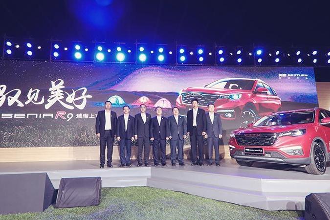 SENIA R9正式上市,能否助力一汽自主品牌的崛起?