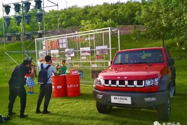 双拳出击,以新价值实现新突破,北京汽车带你探享越野新潮流!