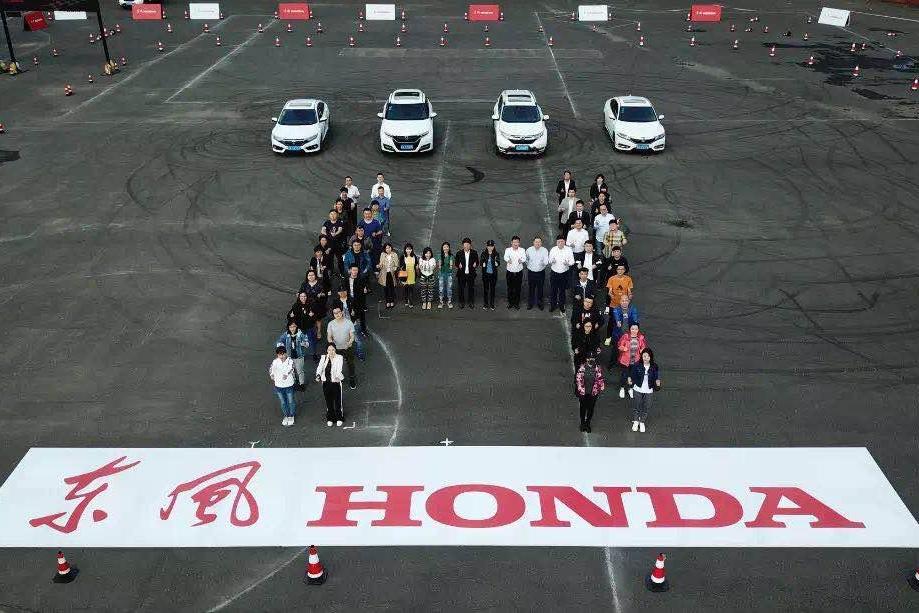 六年征程 2018东风Honda驾悦体验营首站开启