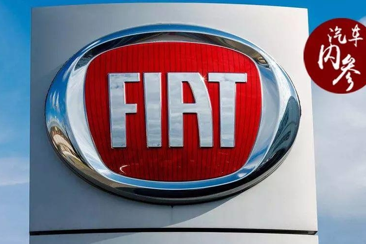 曝菲亚特品牌将退出中国市场;今日车市要闻一览