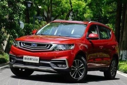 安全升级对女司机更友好,新远景SUV上市7.59万元起售