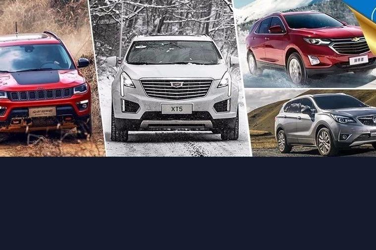 美系SUV大降价!昂科威、翼虎、指南者、探界者、XT5最高优惠五万