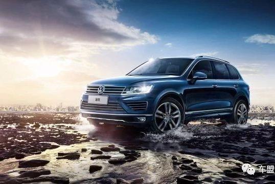 最高降幅5.9万元  大众进口汽车全系产品下调零售价